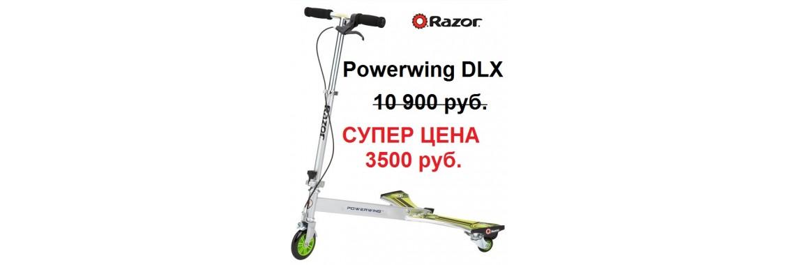 Самокат тридер Razor Powerwing DLX
